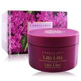 LERBOLARIO 蕾莉歐 紫丁香保濕潤膚霜(200ml)
