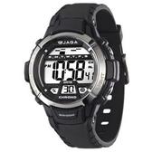 捷卡JAGA 防水多功能冷光 電子錶 運動錶 男錶 學生錶 男童 女錶 M1048A-A  黑