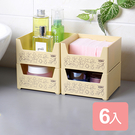 《真心良品》邦妮多用途置物盒(小)-6入組
