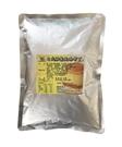布丁果凍粉-日式雞蛋風味布丁粉 (1kg)-【良鎂咖啡精品館】