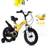 兒童兒童腳踏車 兒童自行車3歲寶寶2-4-6-7-8-9-10歲小男孩女孩腳踏童車單車