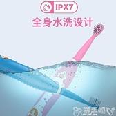 兒童電動牙刷 久膳美兒童電動牙刷充電式U型2-3-5-6-8-10歲以上自動聲波軟毛 嬡孕哺 免運