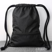 束口袋抽繩雙肩包男女通用戶外旅行背包防水輕便折疊運動健身包袋『小宅妮時尚』