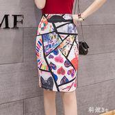 印花半身裙女夏新款時尚百搭顯瘦高腰包臀裙 修身開叉一步裙 mj14749『科炫3C』