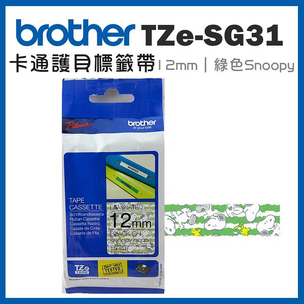 Brother TZe-SG31 Snoopy護貝標籤帶 ( 12mm 綠底黑字 )