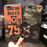 iPhone 8 7 6 6s Plus 手機殼 全包防摔保護套 磨砂 浮雕軟殼 簡約 保護殼 個性創意 手機套 超薄軟套