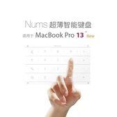 拉酷Nums 超薄智能鍵盤 16/17/18新款 Macbook Pro13 無線數字小鍵盤【美樂蒂】