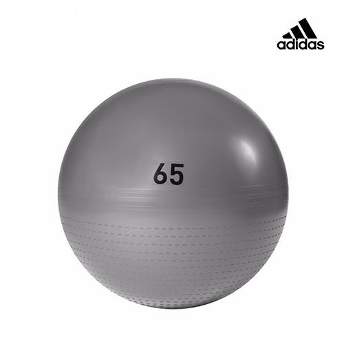 愛迪達Adidas Training伸展減壓瑜珈球ADBL-13246GR-灰(65cm)【愛買】