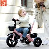 兒童三輪車 兒童三輪車腳踏車1-3歲手推車寶寶腳踏車三輪車兒童車子腳蹬車 萬聖節