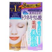 【日本 KOSE】 高絲 傳明酸淨白保濕面膜 5入