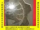 全新書博民逛書店Gearsof War 4 (大16開,硬精裝) 【詳見圖】,