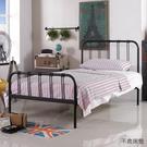 【森可家居】約瑟夫簡約3.5尺黑色鐵床架 9JX80-2 單人床架