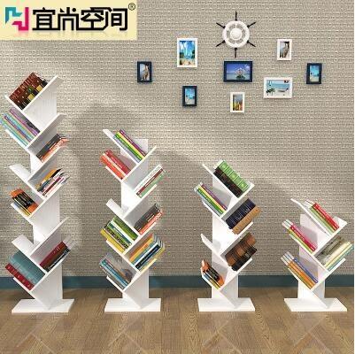落地式小書架簡約兒童書櫃置物架子樹形多層組合書架擺架