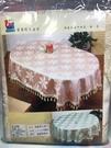 【富貴提花桌巾4.5*6(尺)橢圓桌巾】...