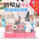 防噴尿兔籠兔子荷蘭豬籠子寵物用品養殖特大號室內家用別墅窩屋 NMS小艾新品