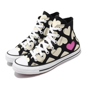 Converse 休閒鞋 Chuck Taylor All Star 粉黑 米白 女鞋 情人節 愛心 運動鞋【ACS】 567143C