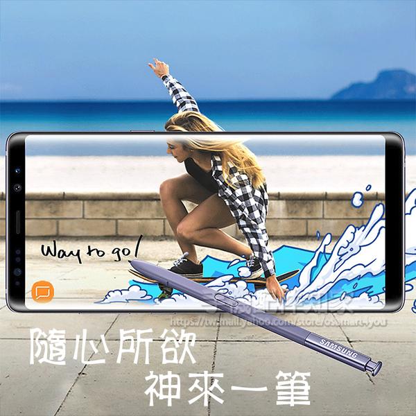 【S-PEN】三星 SAMSUNG Galaxy Note 8 N950F S Pen 原廠觸控筆/手寫筆-ZY