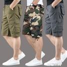 大碼純棉休閒短褲男士寬松七分中褲夏季薄款工裝馬褲沙灘五分褲子 創意新品