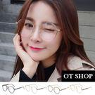 OT SHOP眼鏡框‧時尚簡約純色文青細鏡圓形框鼻墊中性平光眼鏡‧四色‧現貨‧S29