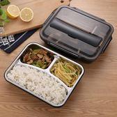 304不銹鋼保溫飯盒學生成人便當快餐分隔餐盤分格帶蓋密封雙層 DN12345【旅行者】