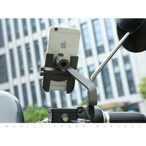 機車後視鏡款手機架 機車手機架 摩托車手機架 手機支架 合金支架 導航手機架 【4G手機】
