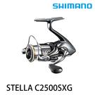 漁拓釣具 SHIMANO 19 STEL...
