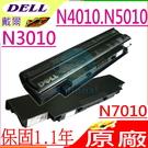 DELL 電池(原廠)- 戴爾 電池- INSPIRON 13R,14R 15R,17R,N3010,N4010,N5010,N1070,J1KND,04YRJH,N5110