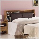 【水晶晶家具/傢俱首選】ZX0195-3克里斯5 尺雙人木心板皮面床頭箱~~床底、床頭櫃另購