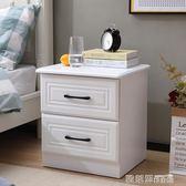 小櫃子 床頭柜收納儲物簡約現代實木簡易歐式床邊小柜子迷你臥室宜家北歐 MKS 歐萊爾藝術館