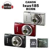 [優惠組合] Canon IXUS 185 數位相機 相機 輕巧型 小相機 2000萬畫素 微距 公司貨