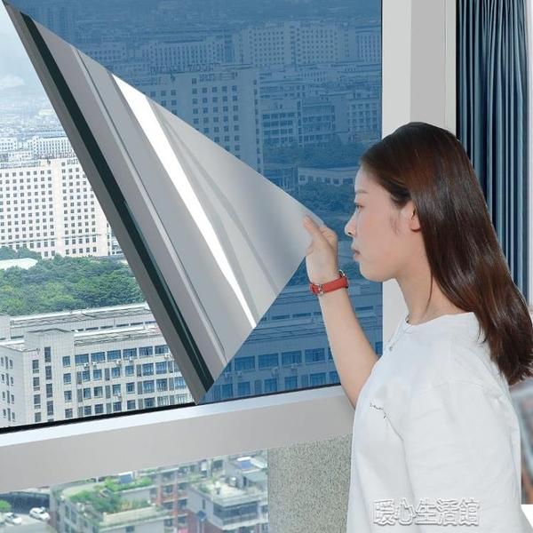 隔熱膜窗戶防曬玻璃貼膜單向透視防窺陽台遮光遮陽家用玻璃紙貼紙 快速出貨YJT