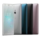展示機出清! SONY 索尼 Xperia XZ2 H8296 5.7吋 6G 64GB雙卡智慧型手機 全新品未拆封 公司貨