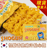 怪獸麵-韓國 SHOGUN 怪獸香脆雞汁點心麵(盒裝30入) 540g【AN SHOP】