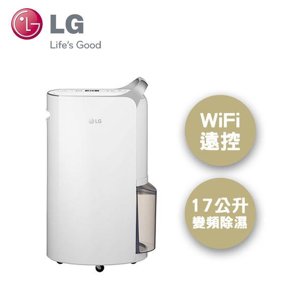 LG | 17公升 PuriCare變頻除濕機 晶鑽銀 RD171QSC1
