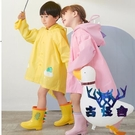 兒童雨衣斗篷式雨披小孩恐龍寶寶雨衣雨具男女童【古怪舍】