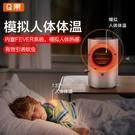 滅蚊燈神器驅蚊器滅蚊家用物理蚊子靜音防室內嬰兒孕婦吸蠅蟲插電 夢幻小鎮