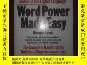 二手書博民逛書店Word罕見Power Wade EasyY171508