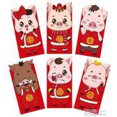 紅包袋 豬年紅包袋新年兒童可愛卡通個性創意利是封 榮耀3c