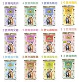 寵物家族-德國Granatapet葛蕾特-精緻食光無穀主食罐400g 6罐組各口味可選