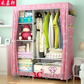 衣櫃簡易衣柜中號布藝折疊