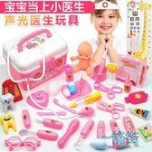 兒童過家家醫生玩具女童工具醫藥箱套裝男女孩打針聽診器醫院【一條街】