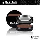 【Mack Bank】M06-181淺咖...