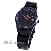 SIGMA 簡約時尚 藍寶石鏡面時尚腕錶-黑x玫瑰金