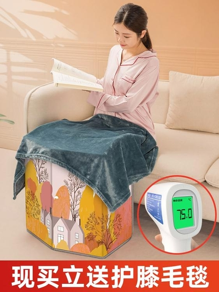 暖腳寶暖腳墊 暖腳寶桌下取暖加熱器辦公室保暖腳墊捂腳暖腿神器冬季加熱墊電毯 交換禮物