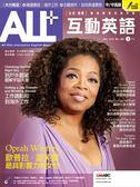 ALL+互動英語(互動光碟版) 5月號/2018 第162期