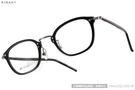 STEADY 光學眼鏡 STDF17 C...
