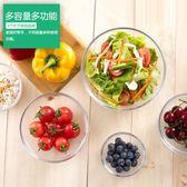 五件套裝圓玻璃碗帶蓋大小號便攜家用透明食品保鮮盒【免運 快速出貨】