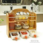 調味罐廚房用品調料罐套裝玻璃調味瓶陶瓷調味盒調料瓶油鹽罐糖罐 igo陽光好物