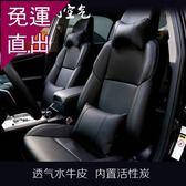 汽車頭枕 護頸枕 真皮車用頭枕車載枕頭 車內腰靠 四季通用一對裝H【快速出貨】