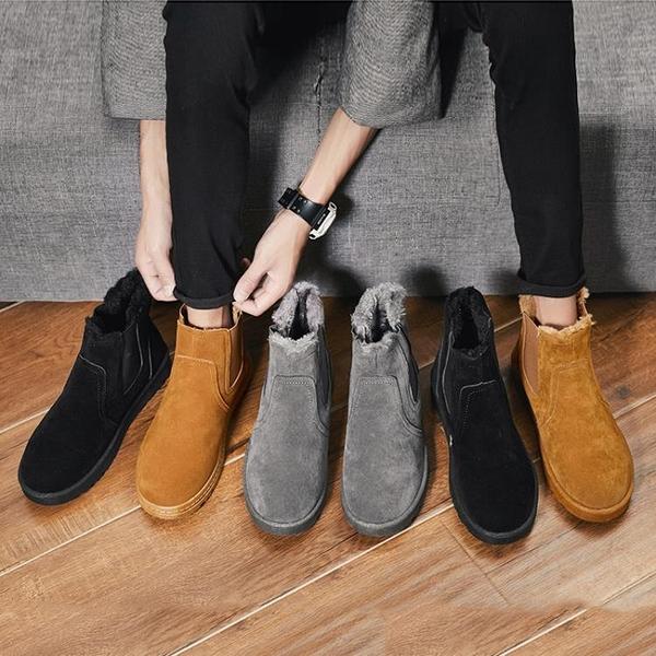 東北雪地靴男加厚馬丁靴冬季男鞋靴子加絨保暖一腳蹬面包男士棉鞋 後街五號